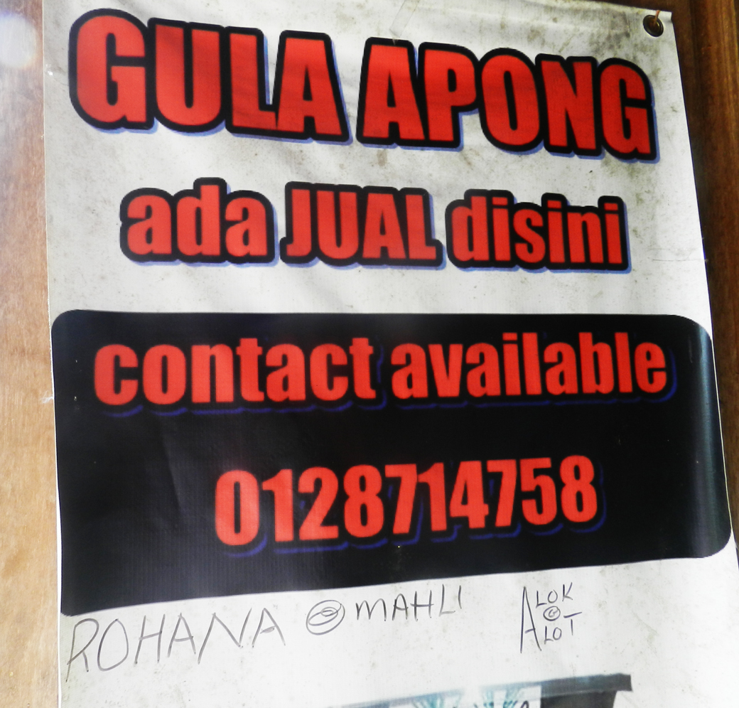 GulaApongRohana